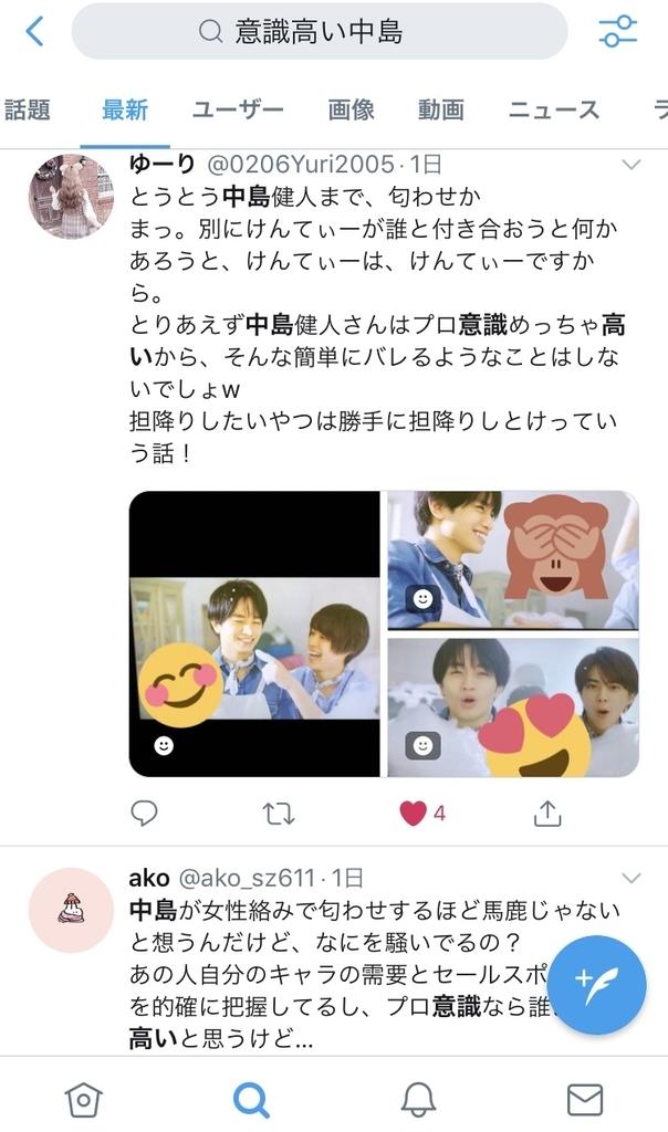 f:id:Nakajima_IT_blog:20181220164247j:plain