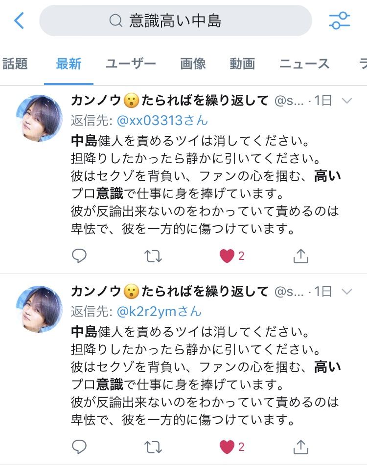 f:id:Nakajima_IT_blog:20181220172548j:plain