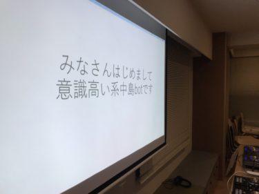 平成最後の忘年会に来てくれた皆さん!ありがとうございました!