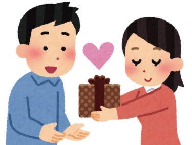 平成最後のバレンタインに彼氏彼女を作ろうプロジェクト