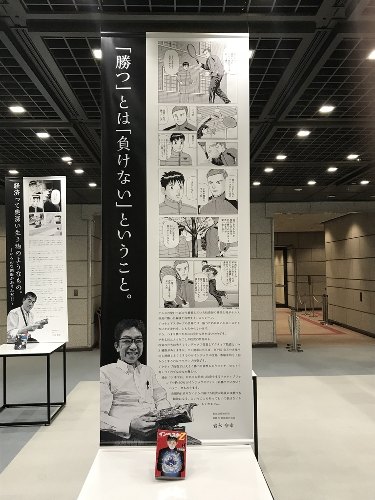 f:id:Nakajima_IT_blog:20190108133350j:plain