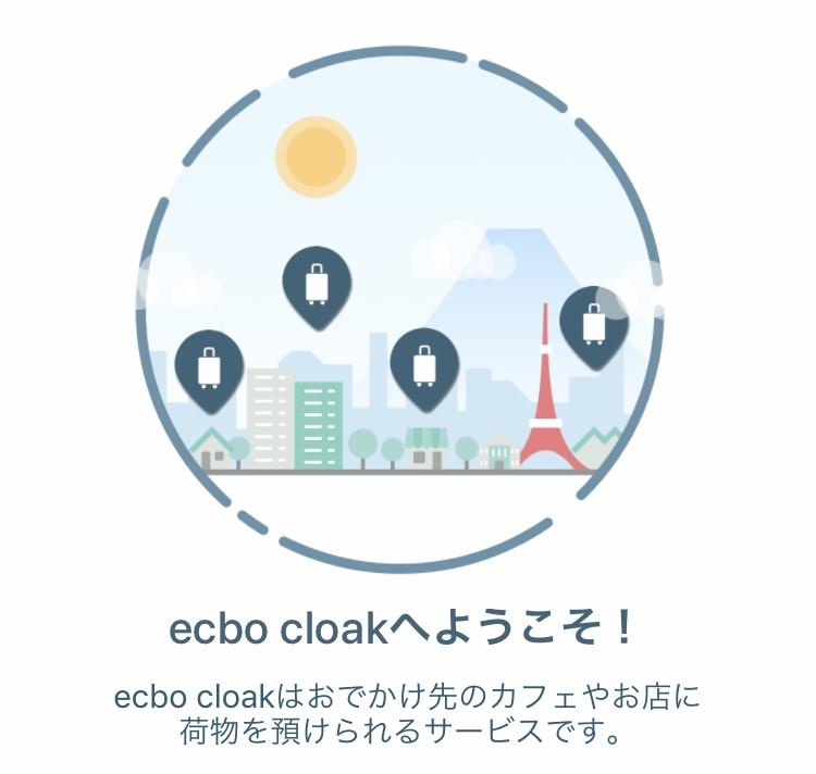 f:id:Nakajima_IT_blog:20190118144542j:plain