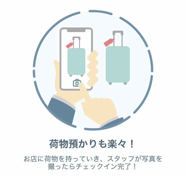 f:id:Nakajima_IT_blog:20190118144549j:plain