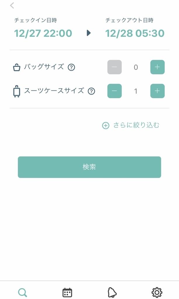 f:id:Nakajima_IT_blog:20190118144559j:plain