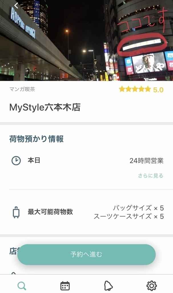 f:id:Nakajima_IT_blog:20190118144605j:plain