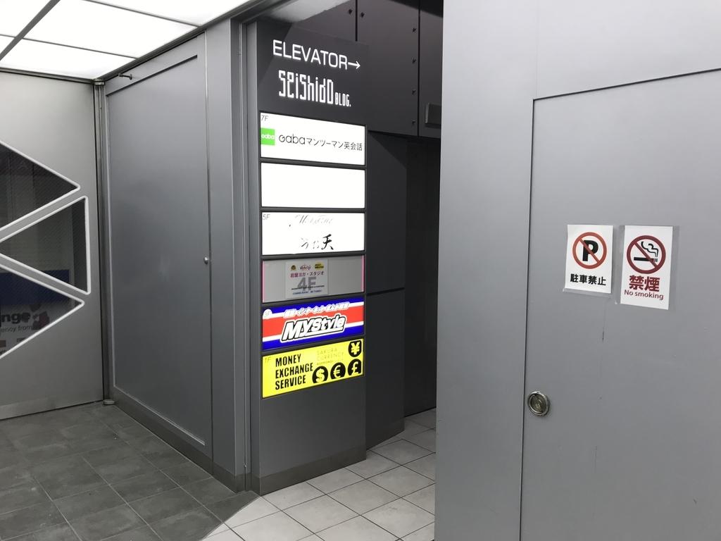 f:id:Nakajima_IT_blog:20190118144735j:plain