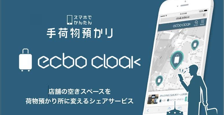 f:id:Nakajima_IT_blog:20190118144830j:plain