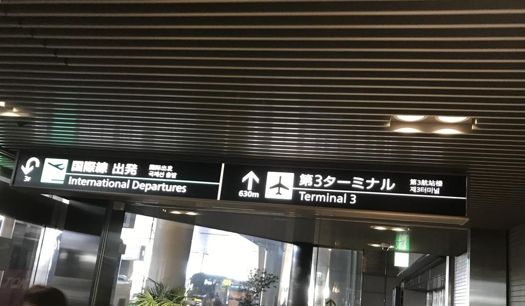 f:id:Nakajima_IT_blog:20190129174245j:plain