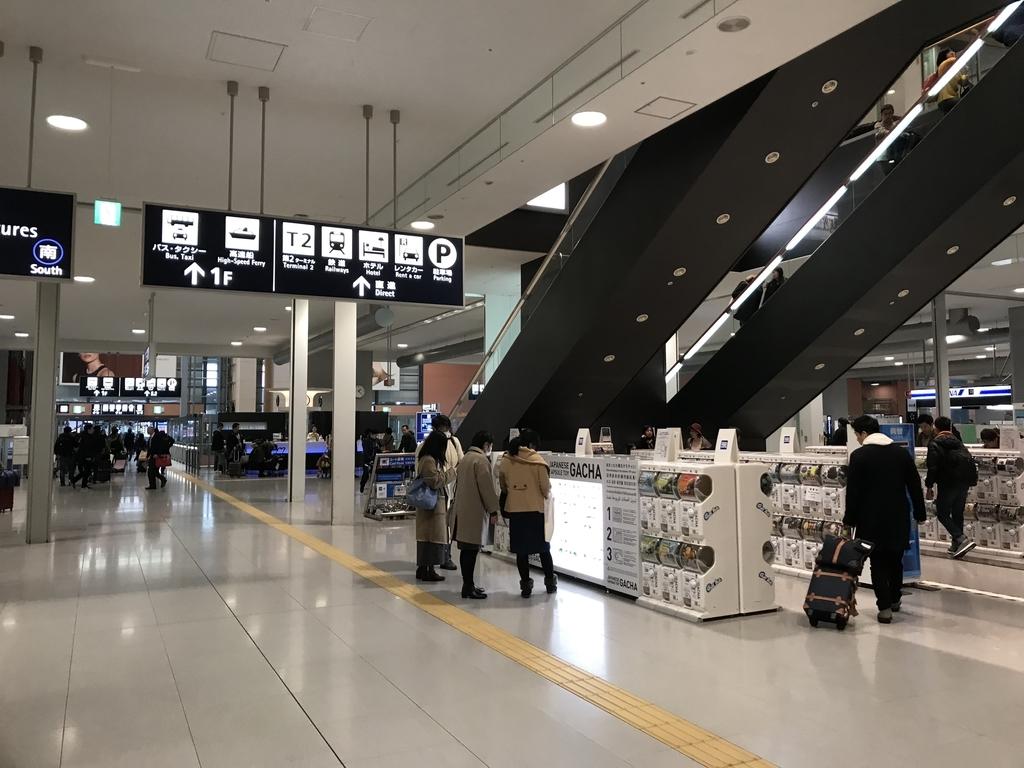 f:id:Nakajima_IT_blog:20190129174339j:plain