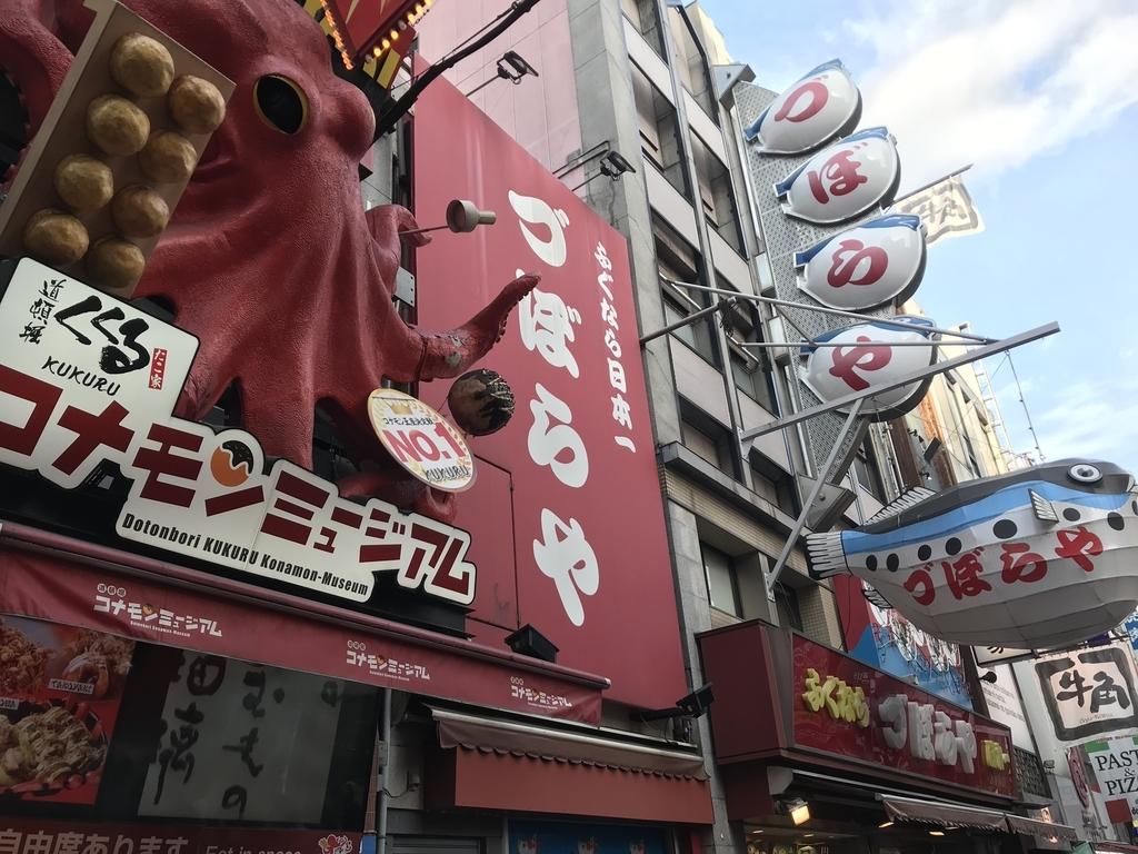 f:id:Nakajima_IT_blog:20190129174508j:plain