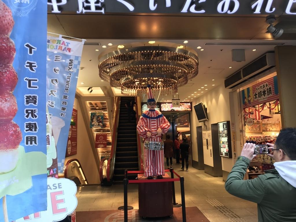 f:id:Nakajima_IT_blog:20190129174625j:plain