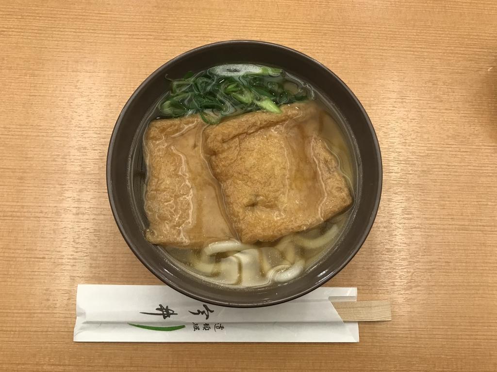 f:id:Nakajima_IT_blog:20190129174643j:plain