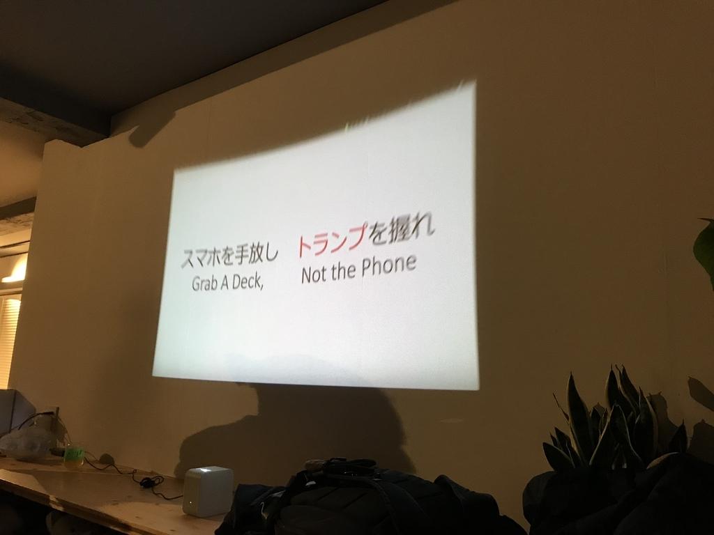 f:id:Nakajima_IT_blog:20190129174902j:plain