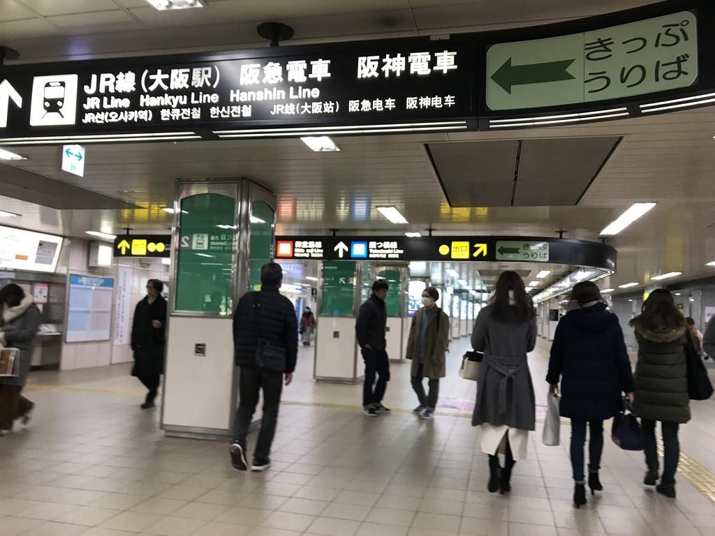 f:id:Nakajima_IT_blog:20190129175104j:plain