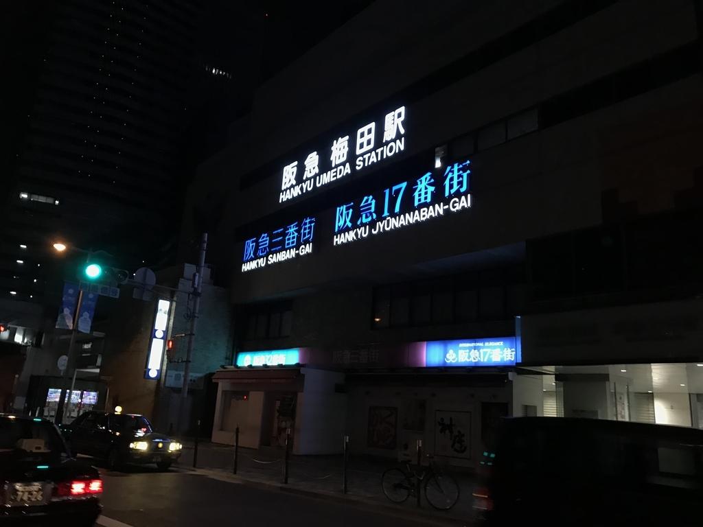 f:id:Nakajima_IT_blog:20190129175116j:plain