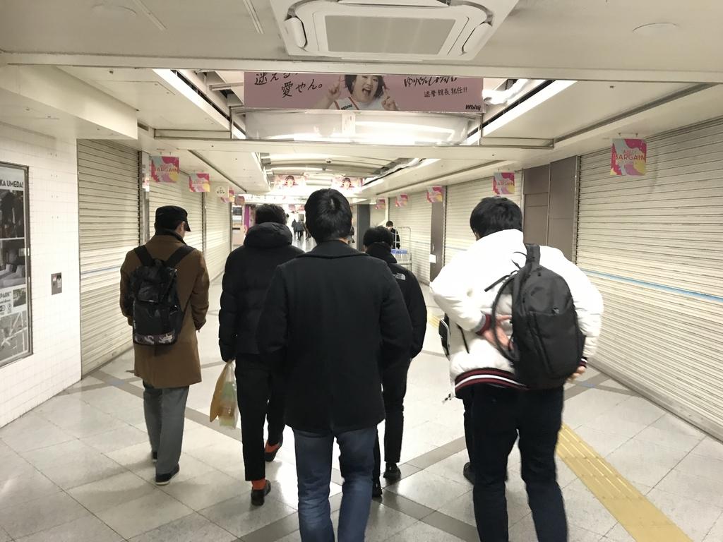 f:id:Nakajima_IT_blog:20190129175150j:plain