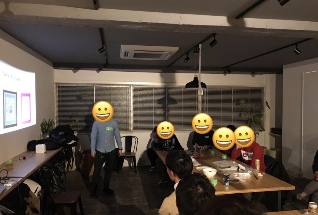 f:id:Nakajima_IT_blog:20190129175256j:plain
