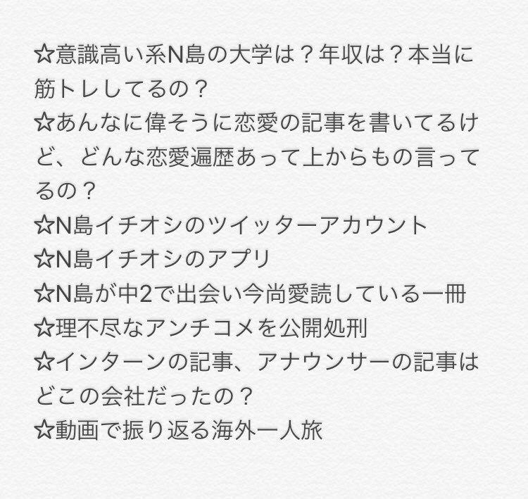 f:id:Nakajima_IT_blog:20190129184806j:plain