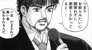f:id:Nakajima_IT_blog:20190209200057j:plain