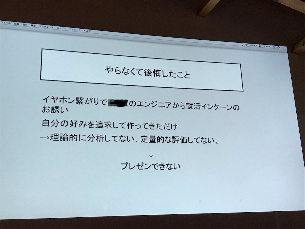 f:id:Nakajima_IT_blog:20190219084211j:image