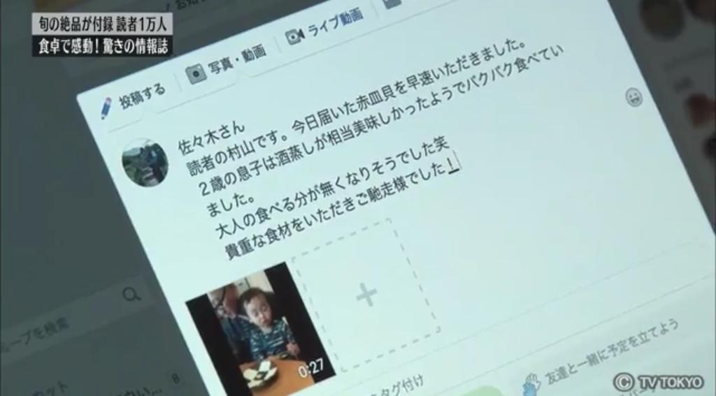 f:id:Nakajima_IT_blog:20190220102758j:plain