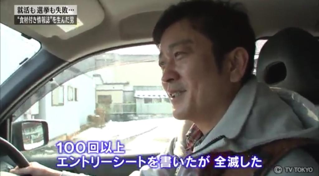 f:id:Nakajima_IT_blog:20190220102839j:plain