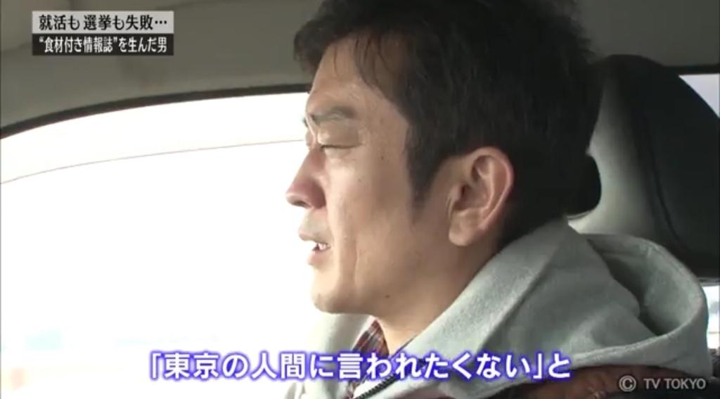f:id:Nakajima_IT_blog:20190220102859j:plain