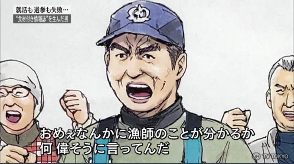 f:id:Nakajima_IT_blog:20190220102922j:plain