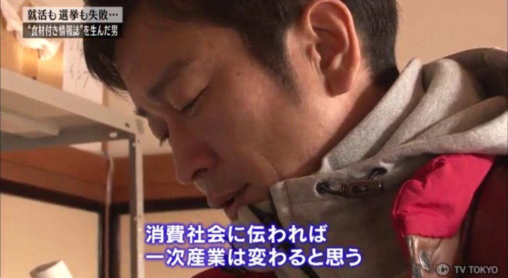 f:id:Nakajima_IT_blog:20190220102938j:plain