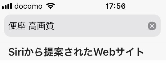 f:id:Nakajima_IT_blog:20190223175759j:plain