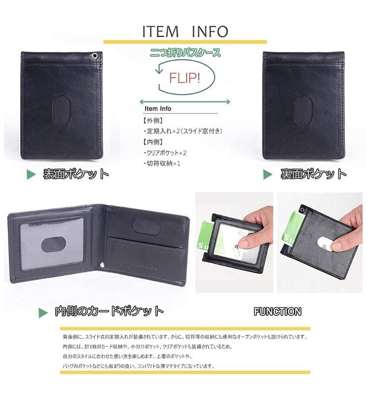 f:id:Nakajima_IT_blog:20190323195136j:plain