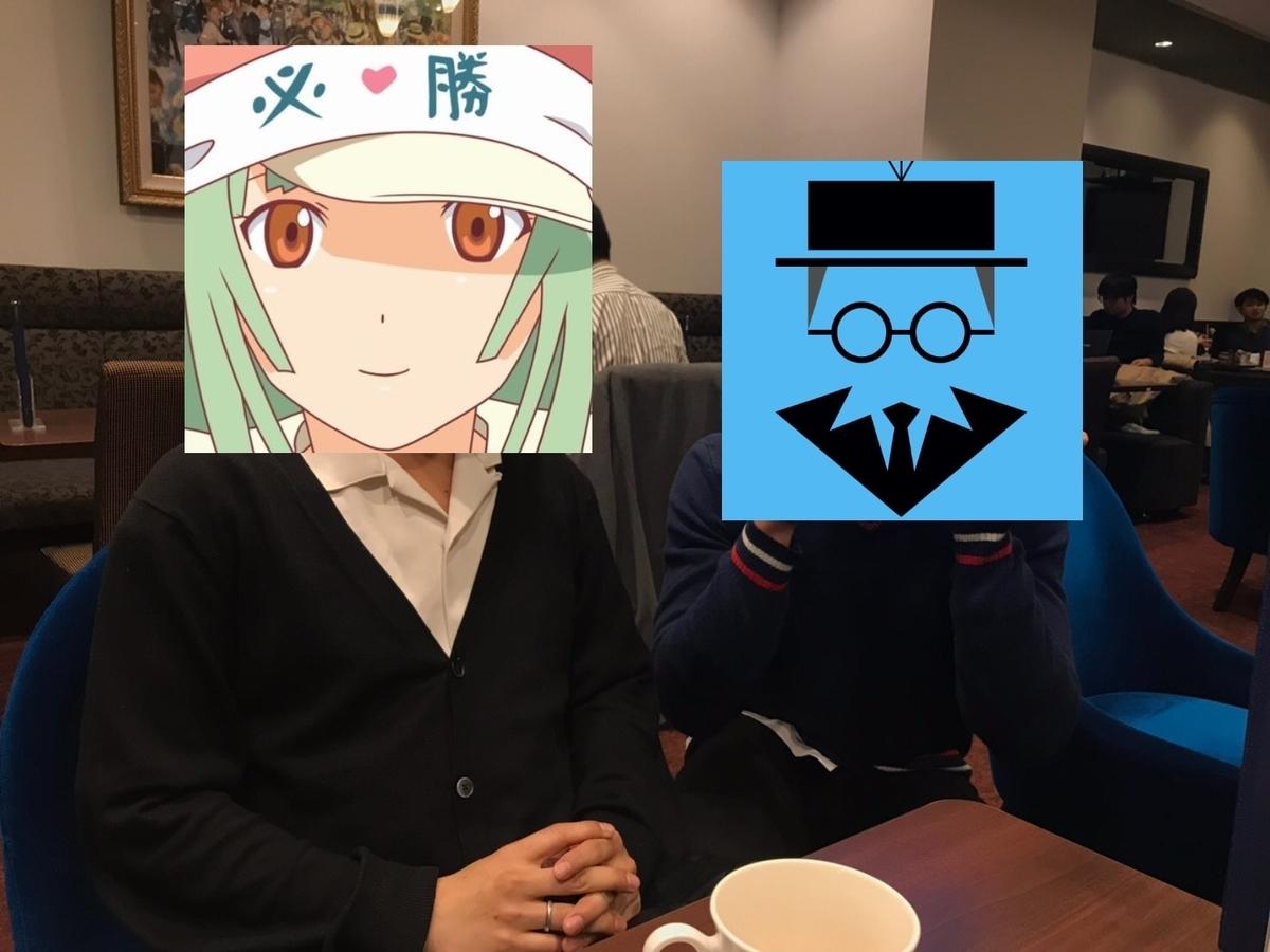 f:id:Nakajima_IT_blog:20190417172059j:plain