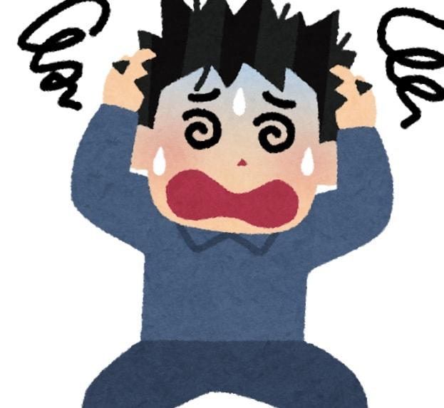 f:id:Nakajima_IT_blog:20190418202039j:plain