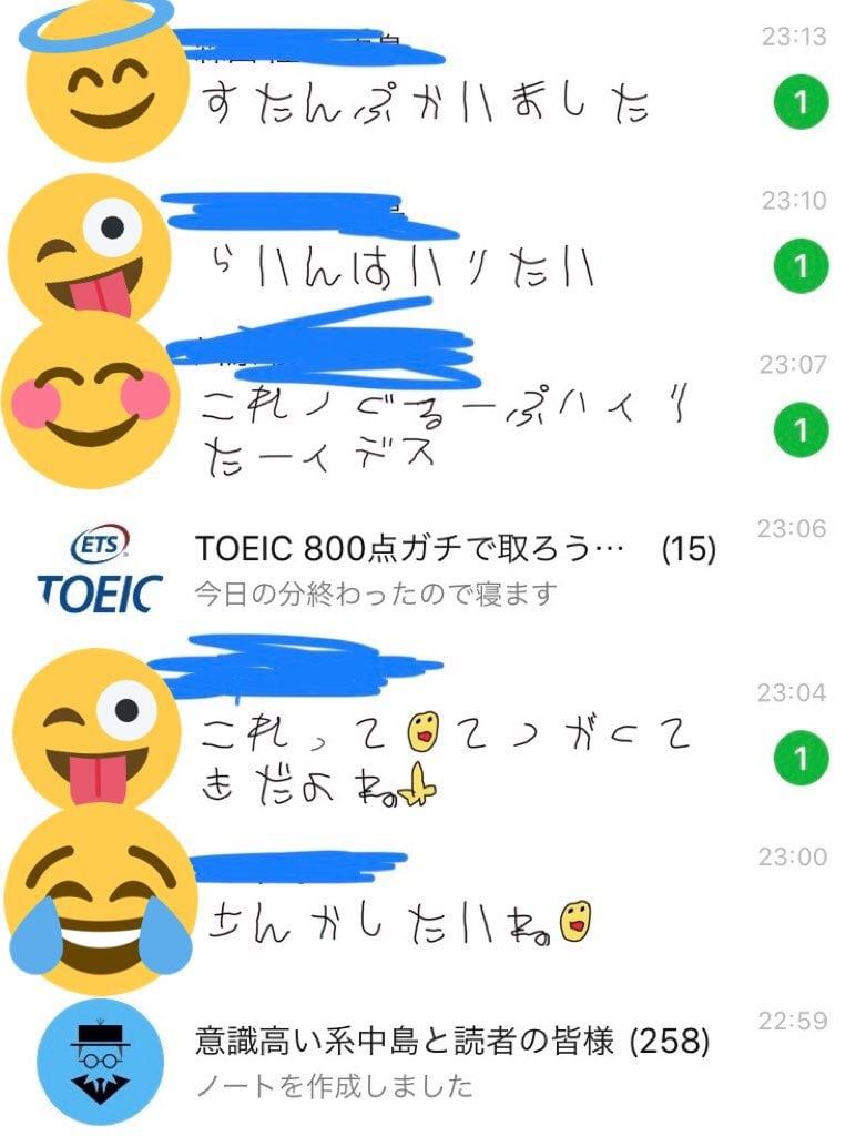 f:id:Nakajima_IT_blog:20190527152113j:plain
