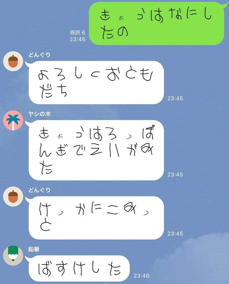 f:id:Nakajima_IT_blog:20190527152119j:plain