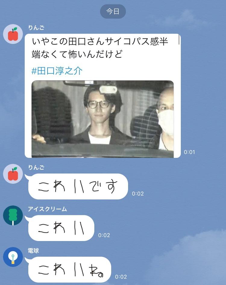 f:id:Nakajima_IT_blog:20190527152122j:plain