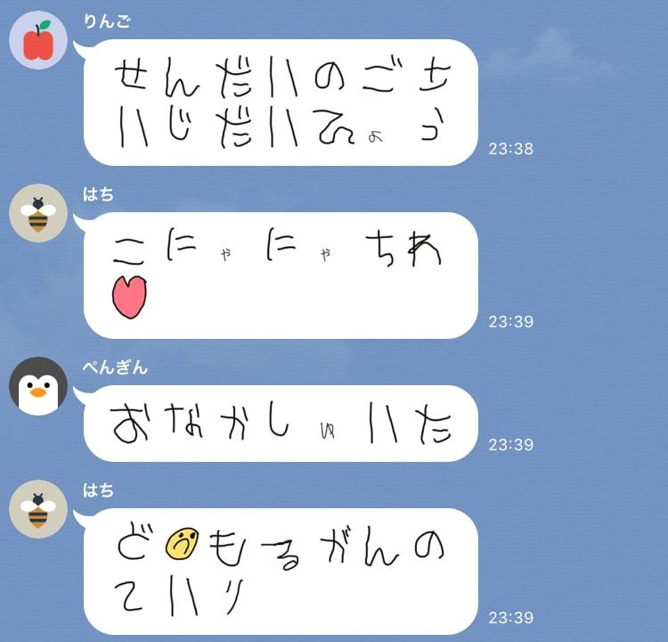 f:id:Nakajima_IT_blog:20190527152125j:plain