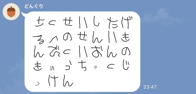 f:id:Nakajima_IT_blog:20190527152138j:plain