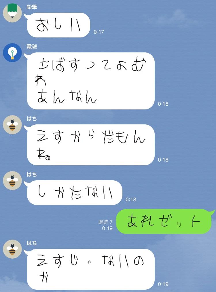 f:id:Nakajima_IT_blog:20190527152154j:plain