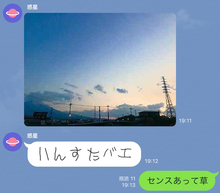 f:id:Nakajima_IT_blog:20190527154645j:plain