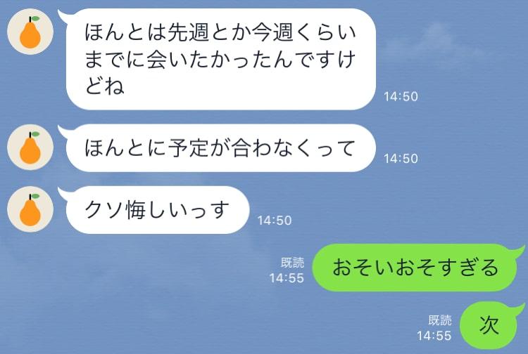 f:id:Nakajima_IT_blog:20190528103028j:plain
