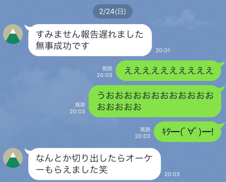 f:id:Nakajima_IT_blog:20190528104148j:plain