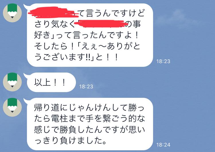 f:id:Nakajima_IT_blog:20190530143708j:plain