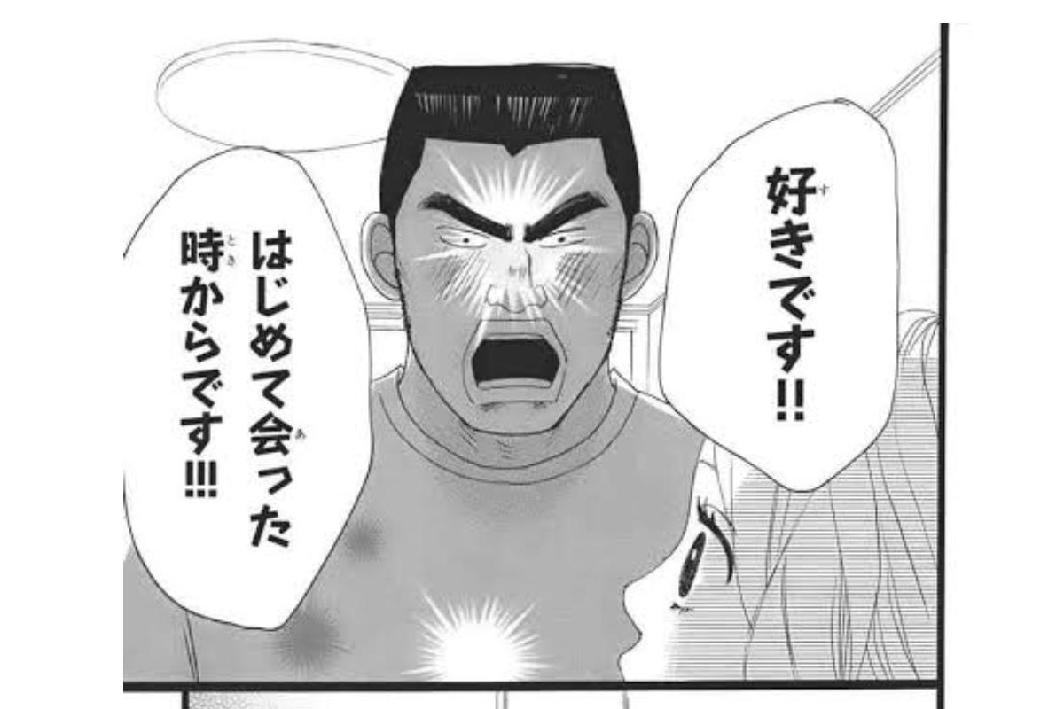 f:id:Nakajima_IT_blog:20190530155508j:plain