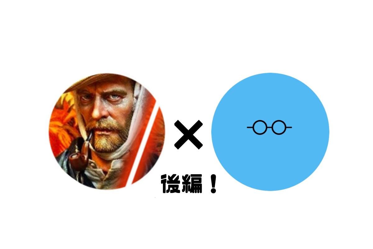 f:id:Nakajima_IT_blog:20190601200629j:plain