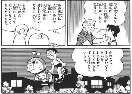 f:id:Nakajima_IT_blog:20190609091422j:plain