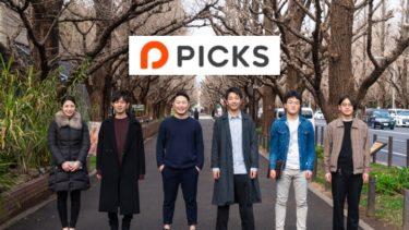 """テイクアウトアプリ""""Picks""""で世界を変える 学生起業したDIRIGIO CEO 本多さんと対談してきた【後編】"""