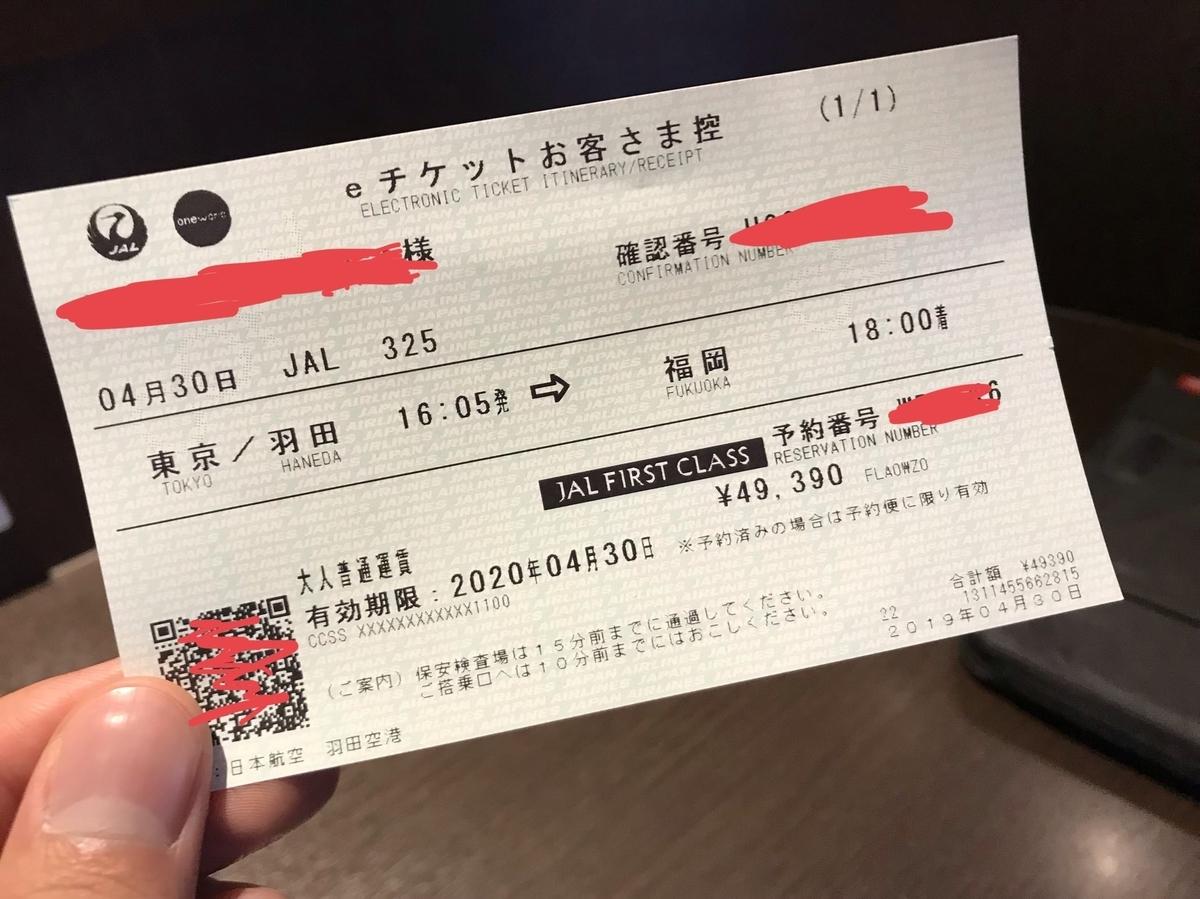 f:id:Nakajima_IT_blog:20190620183009j:plain
