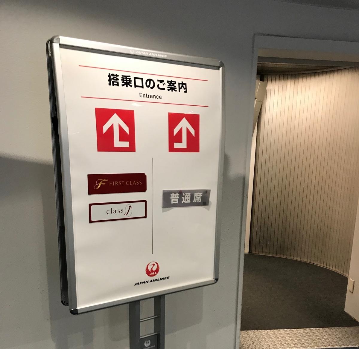 f:id:Nakajima_IT_blog:20190620185119j:plain