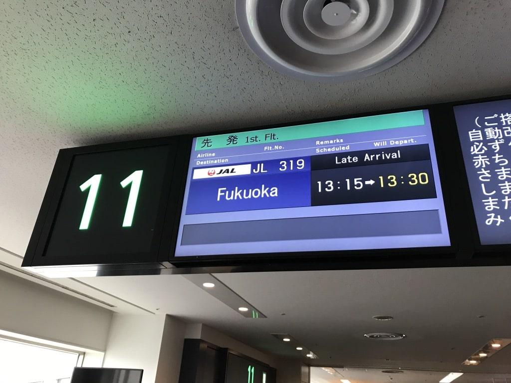 f:id:Nakajima_IT_blog:20190620192224j:plain